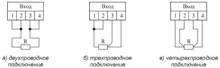 Термопреобразователь сопротивления дтс схема подключения