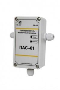Преобразователь аналоговых сигналов ПАС-01-RS