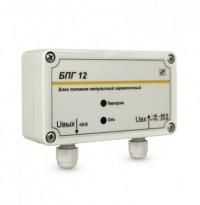 Блок питания импульсный герметичный БПГ12