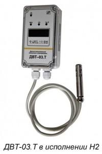 Датчики влажности и температуры ДВТ-03.Т
