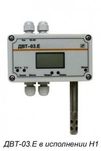 Датчики влажности и температуры ДВТ-03.Е