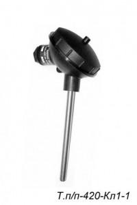 Датчики температуры жидкости и сыпучих сред Т.п/п-420-Кл1-1, Т.ХА-420-Кл1-1