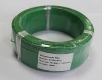 Высокотемпературный термопарный кабель K-FB-FB-24 (2*1/0,5)
