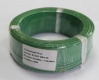 Высокотемпературный термопарный кабель K-HFB-HFB-20(2*1/0,8)