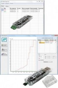 Программа-просмотрщик данных для автономного регистратора EClerk-USB