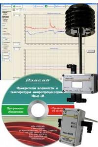 Программа - конфигуратор для измерителей влажности и температуры Ивит-М