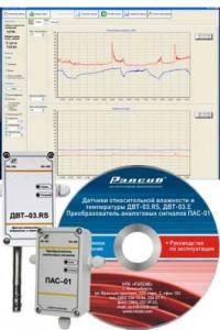 Программа - конфигуратор для работы с приборами ДВТ-03 и ПАС-ДВТ