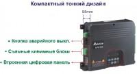 Преобразователь частоты VFD-DD