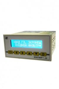 Терморегулятор Ратар-03 двухканальный с универсальными входами