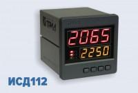 Измеритель-сигнализатор давления двухстрочный ИСД112