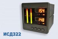 Измеритель-сигнализатор давления с вертикальной графической шкалой ИСД322