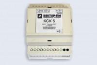 Весовой измерительный модуль КСК5