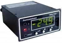 Прибор контроля цифровой программируемый с двух- или трёхпозиционным регулятором ПКЦ-1101