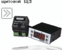 Прибор ОВЕН ТРМ961- Блок управления средне- и низкотемпературными холодильными машинами - TRM961